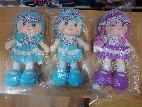 nv_textilná bábika maskotki pluszowe deef