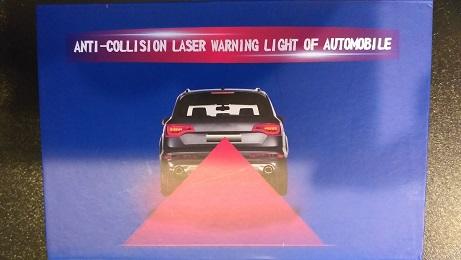 nv_laserove_hmlove_svetlo_sj-f061_2