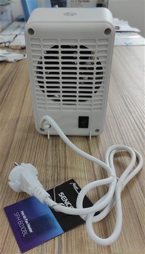 teplovzdusny ventilator obr