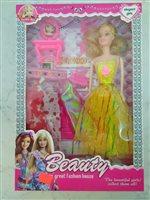 babika_beauty_greet1