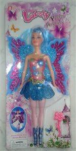 babika_lovely_pretty_angels2