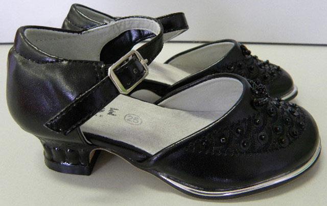 3c97d105bcc0 Topánky pre dievčatá