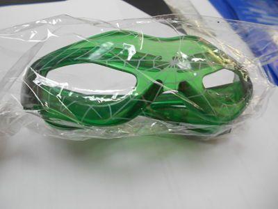 062f09016 Zábavné okuliare, pôvod: Čína | Slovenská obchodná inšpekcia - soi.sk